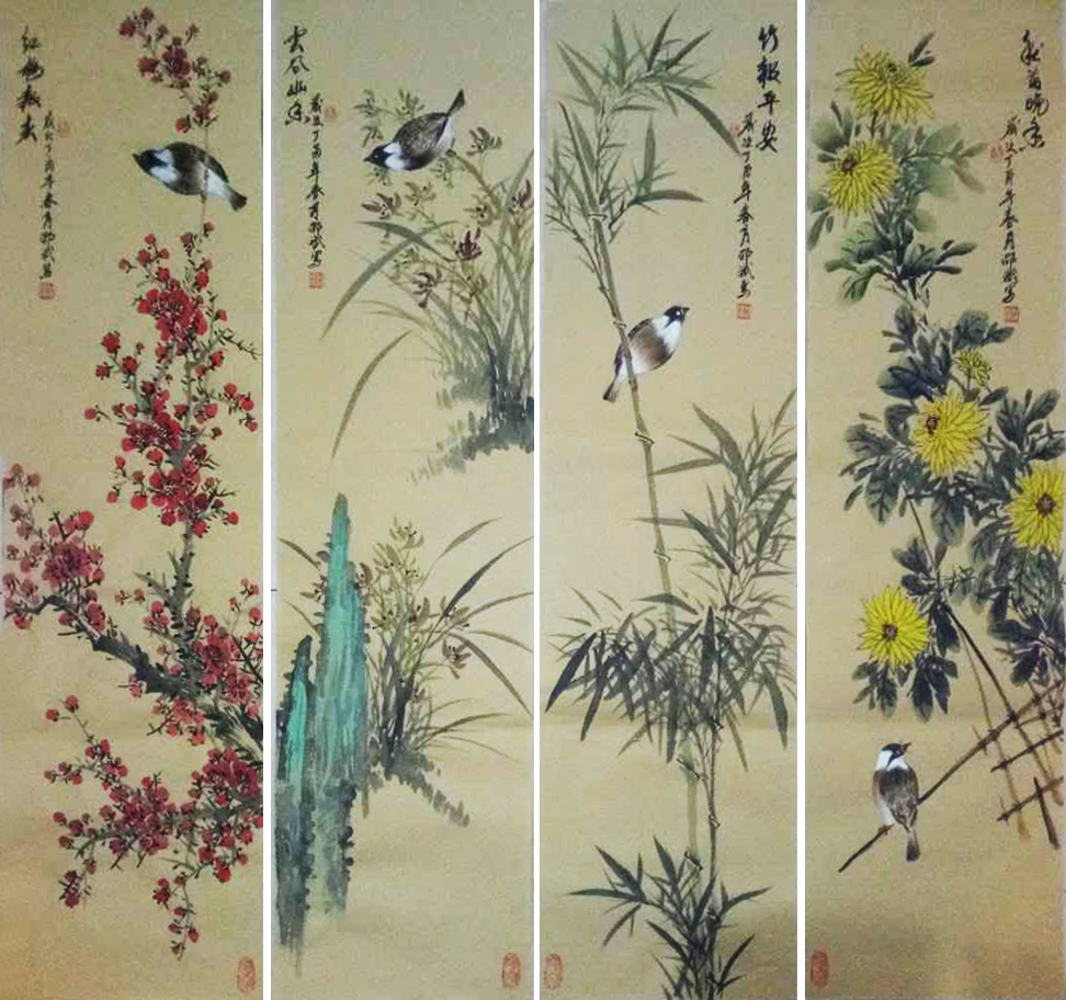 梅兰竹菊 四条屏 丁酉年春月