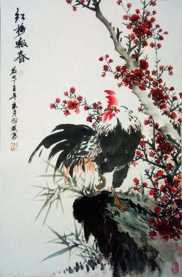 红梅报春 条幅 丁酉年春月