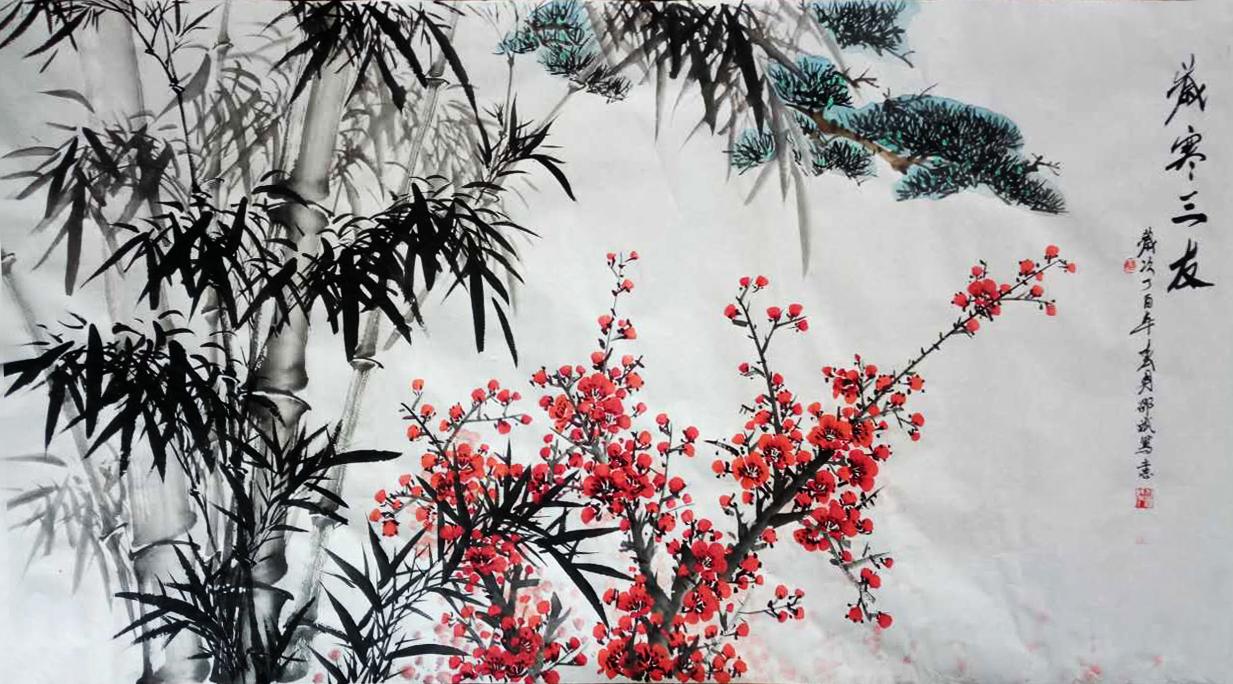 岁寒月(松竹梅) 横幅 丁酉年春月