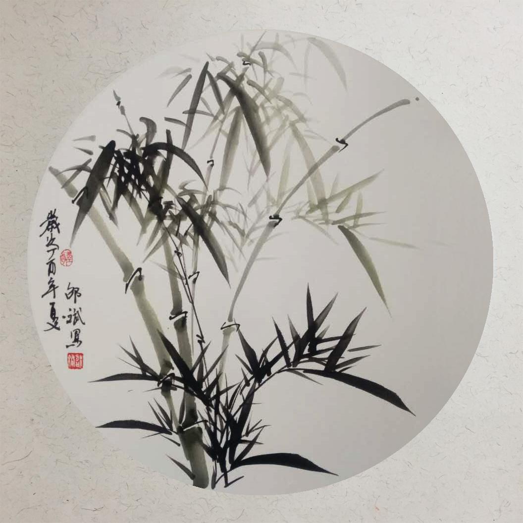 竹子 圆形扇面 丁酉年夏