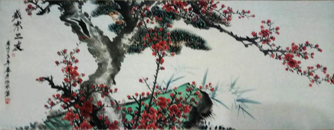 岁寒三友(松竹梅) 横幅 丁酉年春月