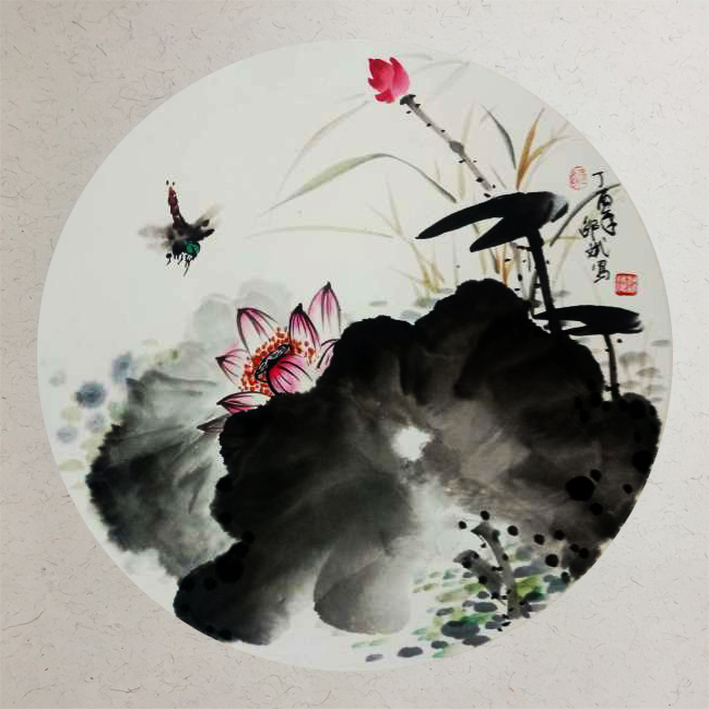 荷韵 圆形扇面 丁酉年_荷风/荷韵_国画写意花鸟画