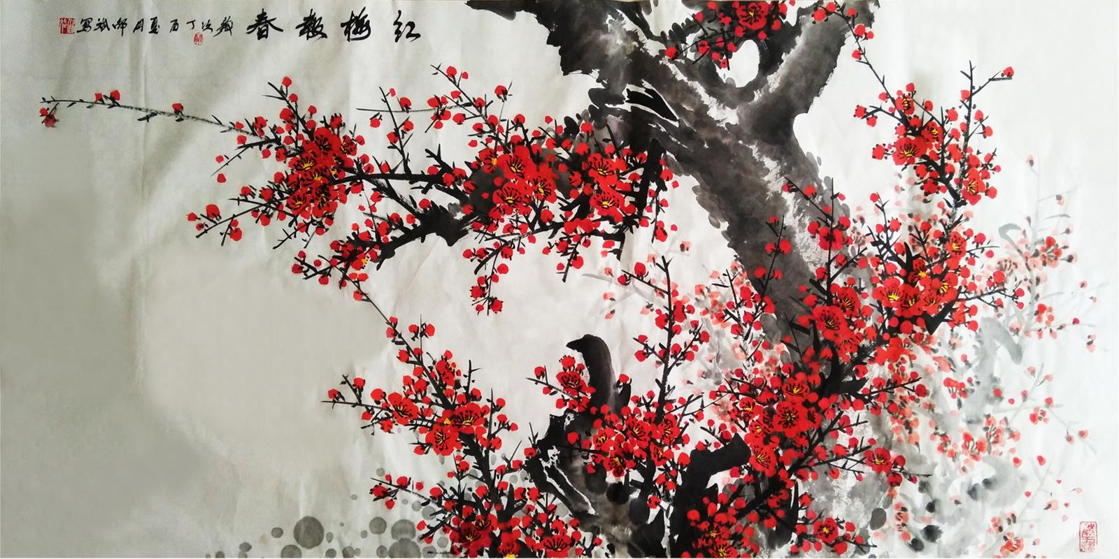 红梅报春 横幅 丁酉夏月