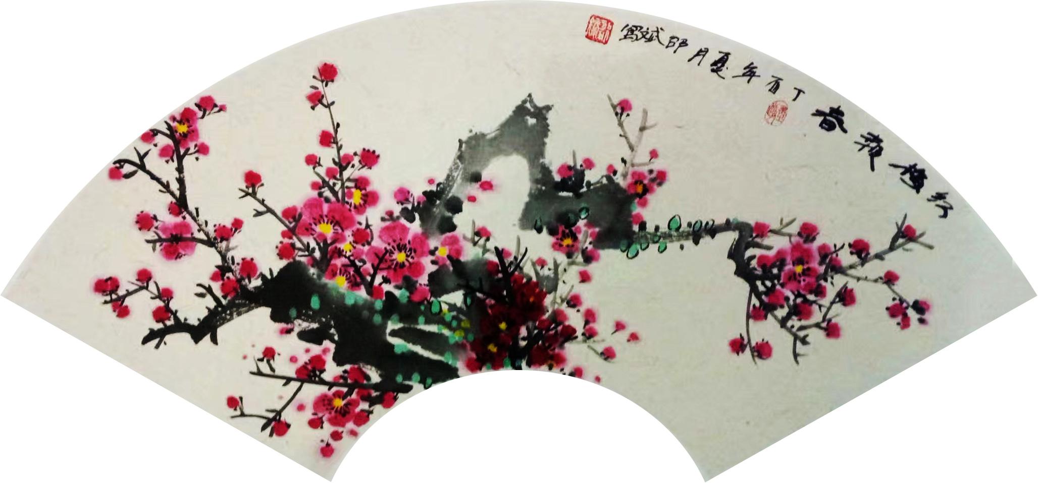 红梅报春 扇面 丁酉夏月