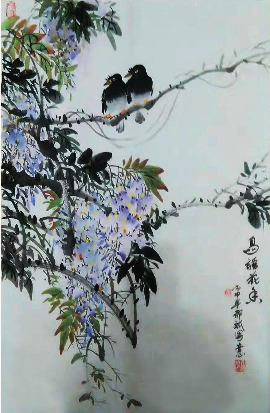 鸟语花香 条幅 丙申年