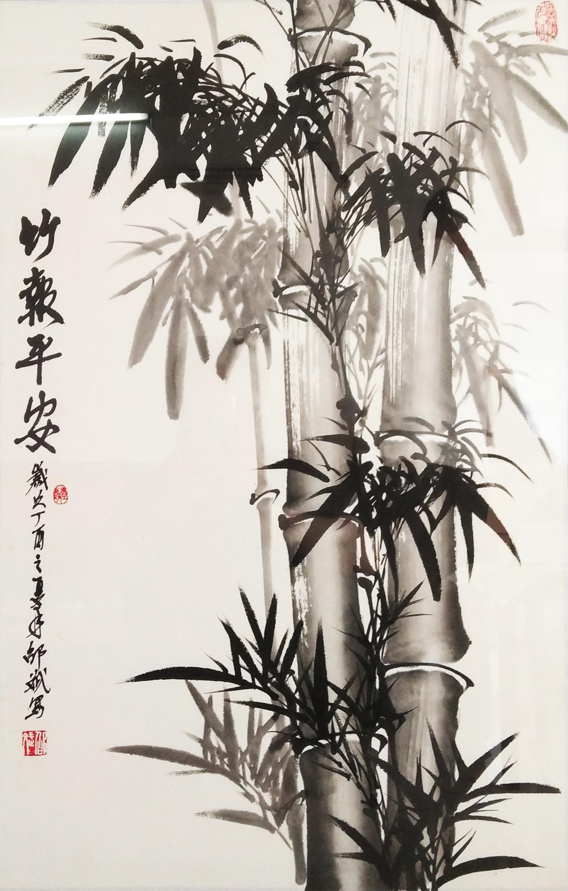 竹报平安 条幅 丁酉之夏