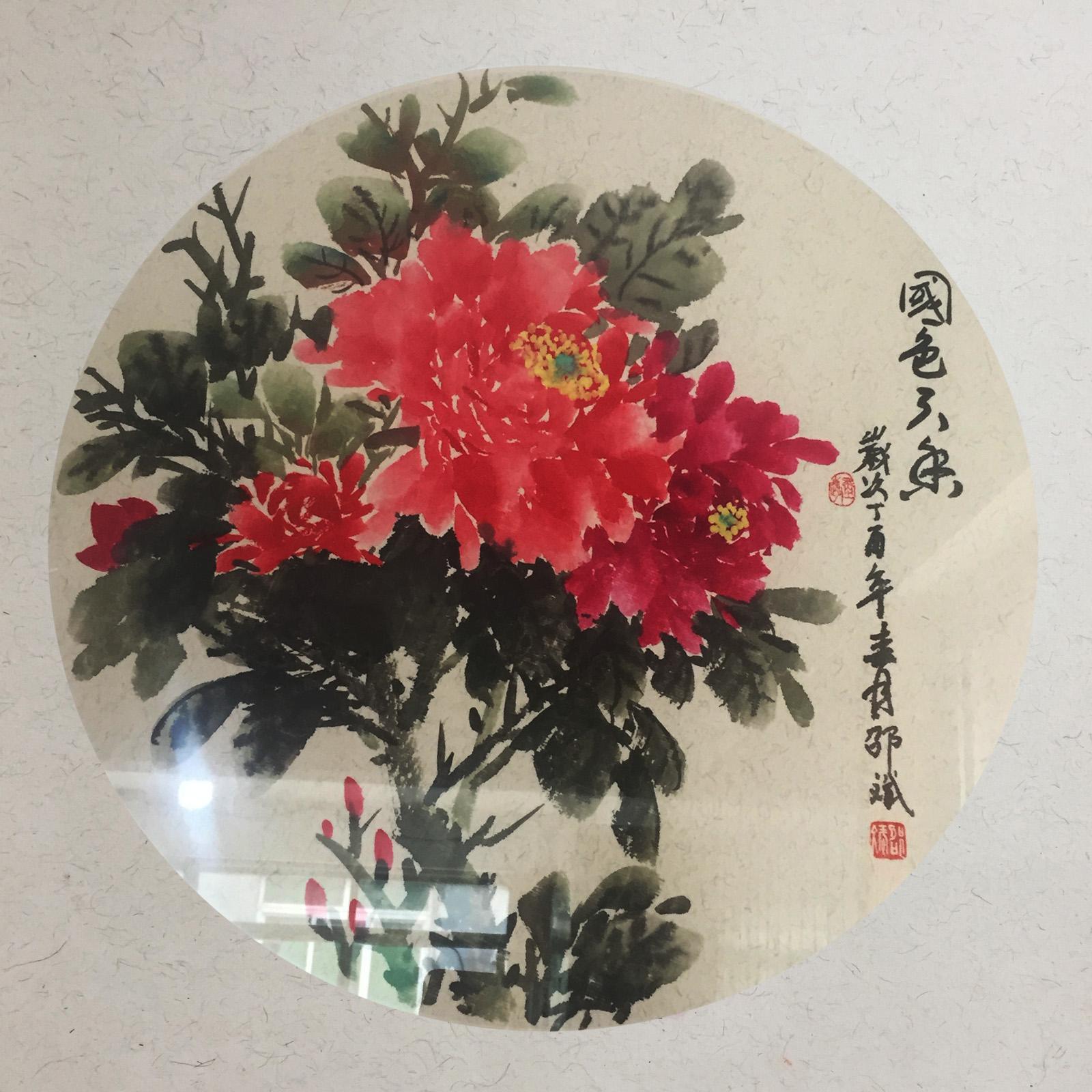 国色天香 圆形扇面 丁酉年春月