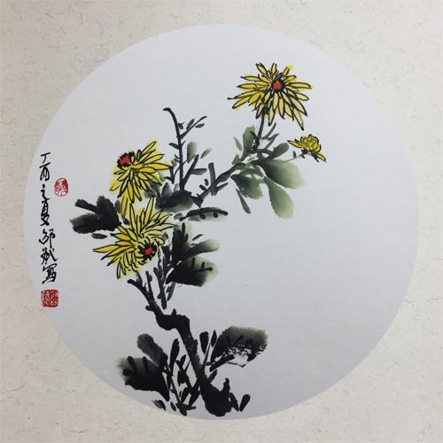 菊花 圆形扇面 丁酉之夏