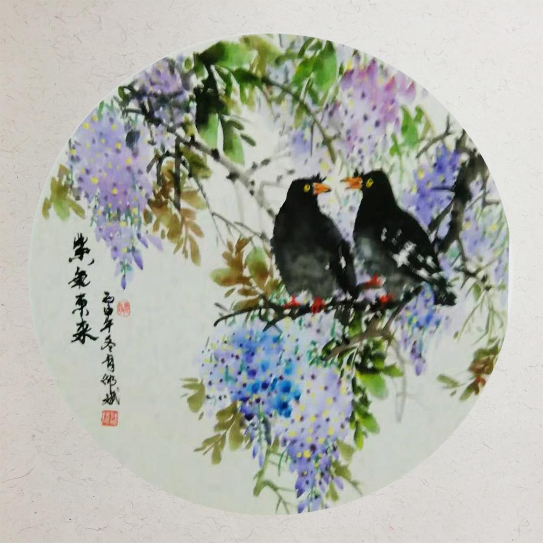 紫气东来 圆形扇面 丙申年冬月