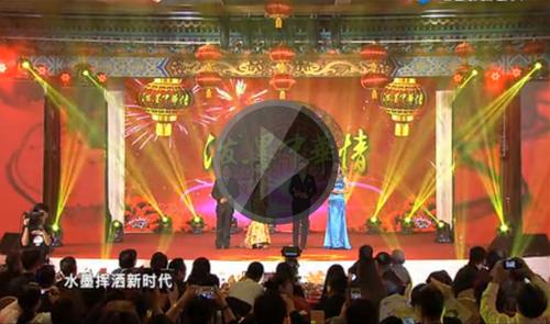 花鸟画名家邵斌应邀参加CETV《2017年春节书画联欢晚会》节目录制