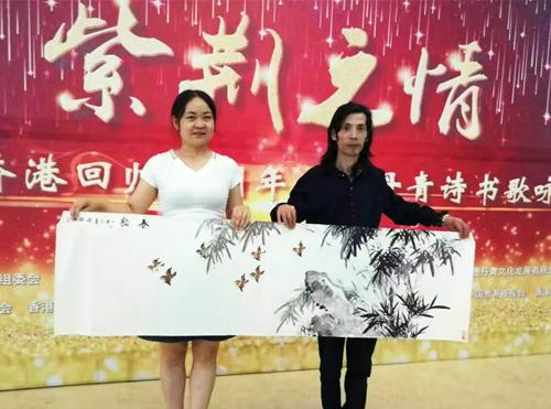 """著名画家邵斌应邀参加""""紫荆之情・庆祝香港回归20周年水墨丹青诗书歌咏会"""""""