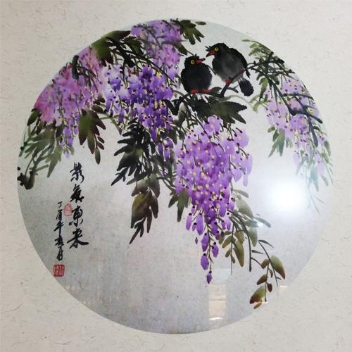紫气东来 圆形扇面 丁酉年春月