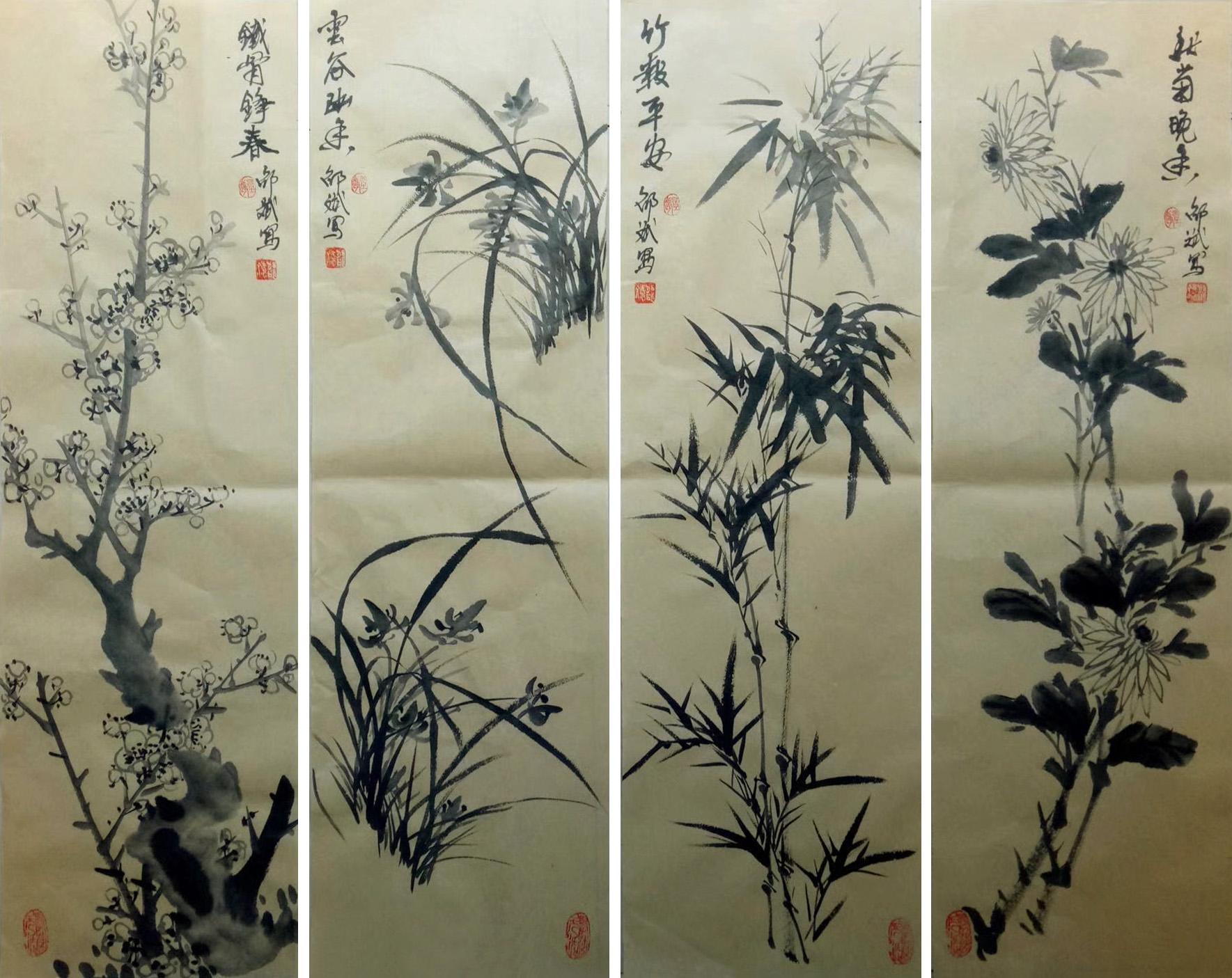 梅兰竹菊水墨画 四条屏 丁酉年秋月