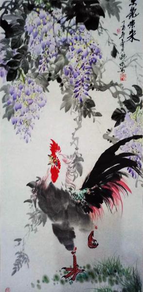 紫气东来 丁酉年秋月 条幅
