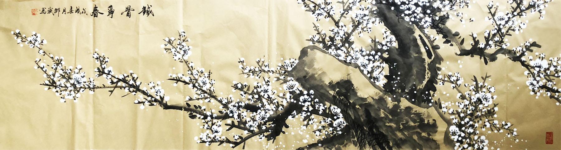 铁骨争春 白梅、梅花 四尺横幅 戊戌春月