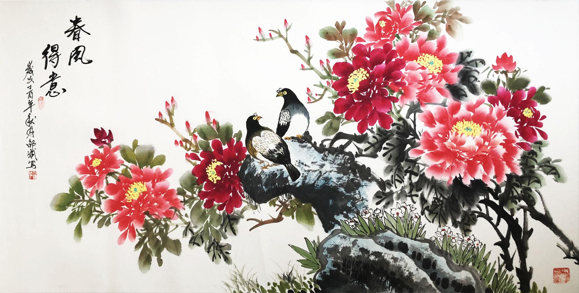 春风得意 花鸟 四尺横幅