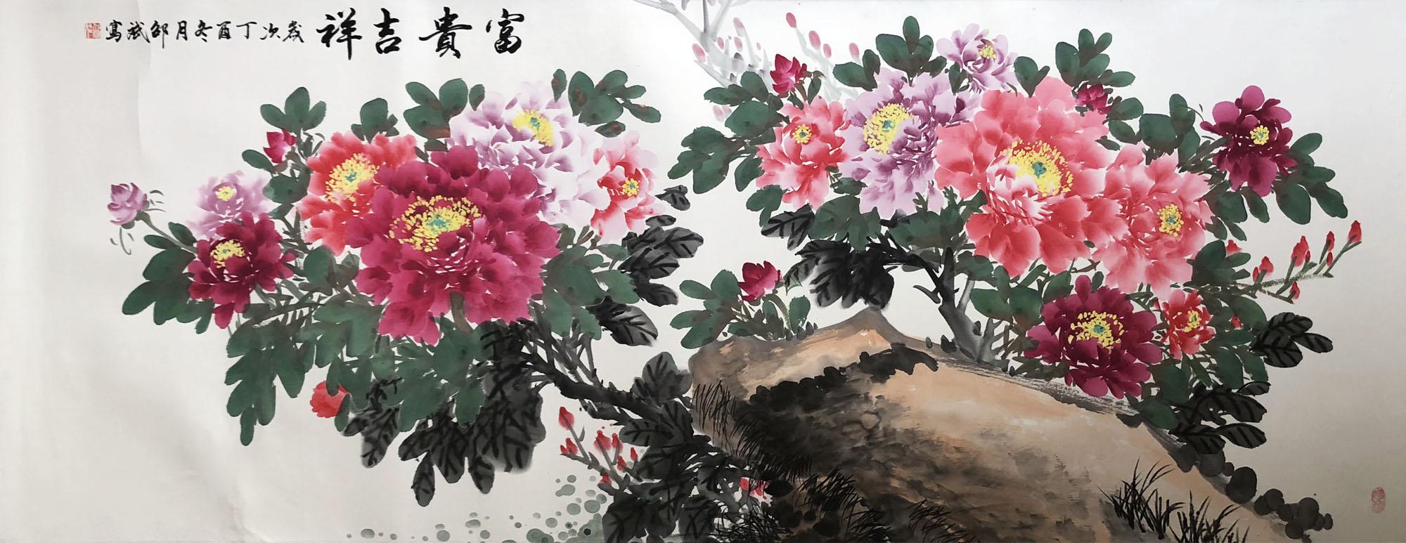 花开富贵 牡丹 四尺横幅