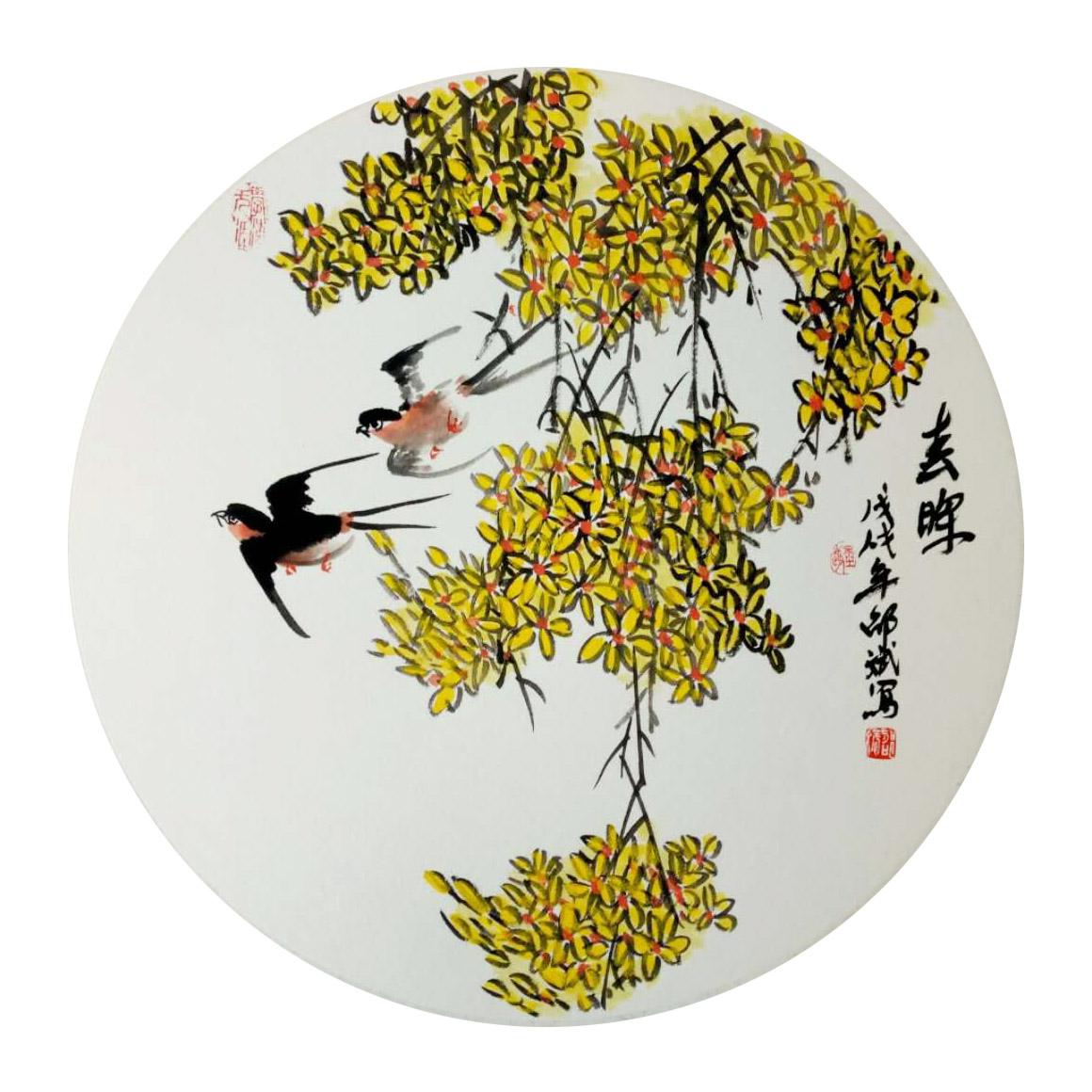 春晖 迎春花、燕子 戊戌春月