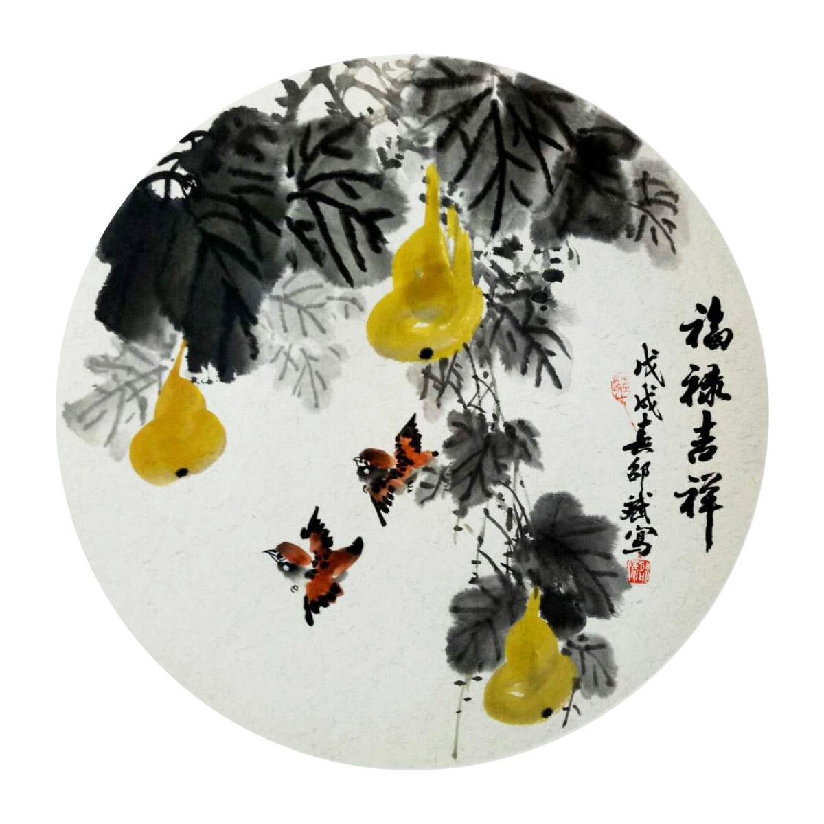 福禄吉祥 葫芦、家雀 圆形扇面 戊戌春