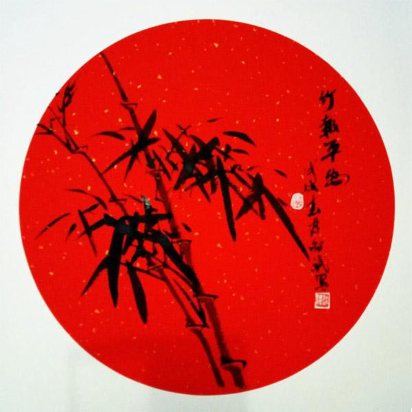 竹报平安 竹子、墨竹 圆形扇面