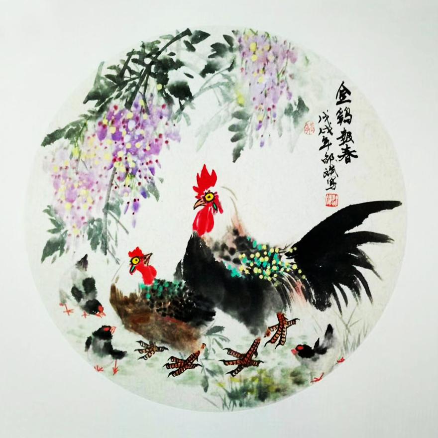 金鸡报春 紫藤花、公鸡 圆形扇面