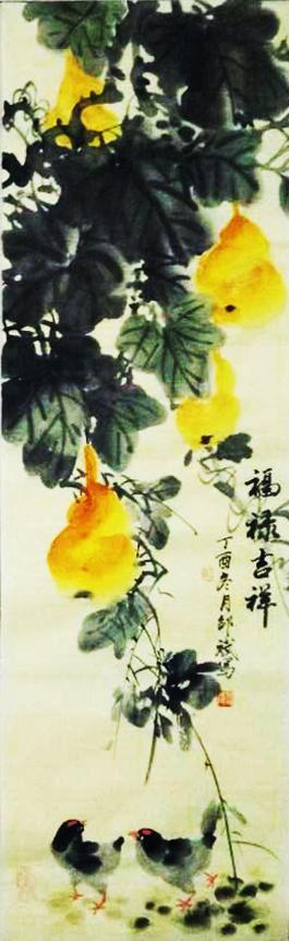 福禄吉祥 葫芦 花鸟画 四尺条幅