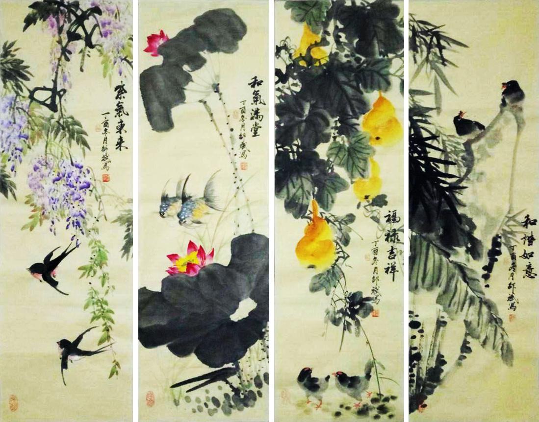 花鸟画四条屏 紫气东来、和气满堂、福禄吉祥、和谐如意