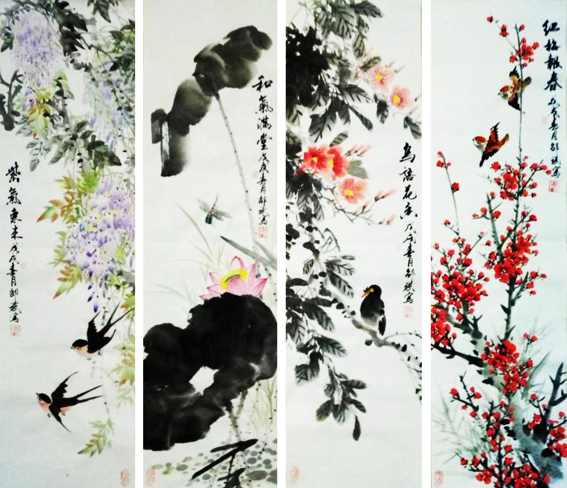 花鸟画四条屏 紫气东来、和气满堂、鸟语花香、红梅报春