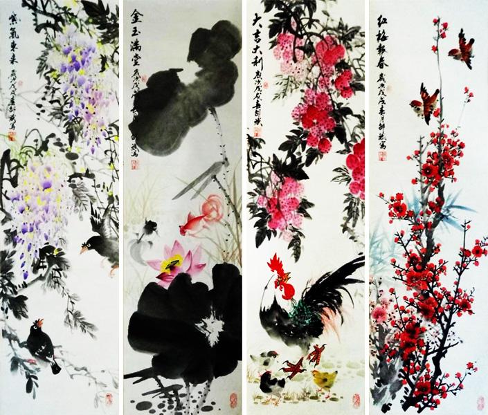 花鸟画四条屏 紫气东来、金玉满堂、大吉大利、红梅报春