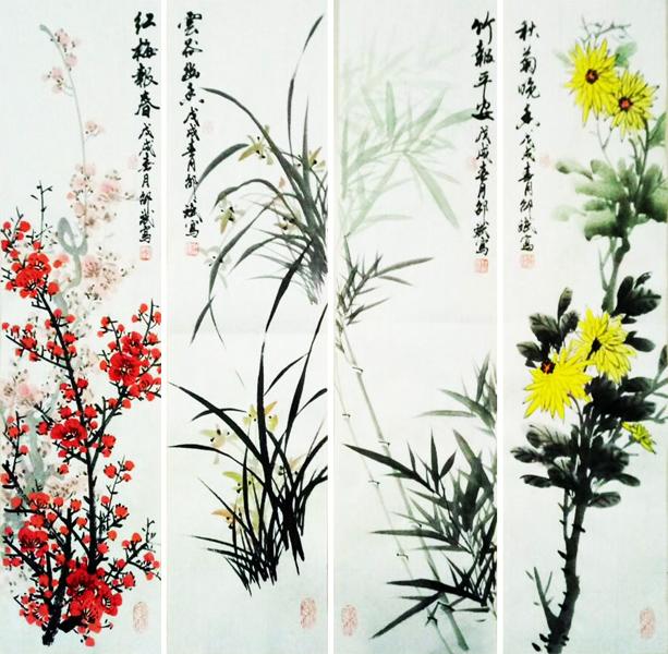 梅兰竹菊 四条屏 花鸟画