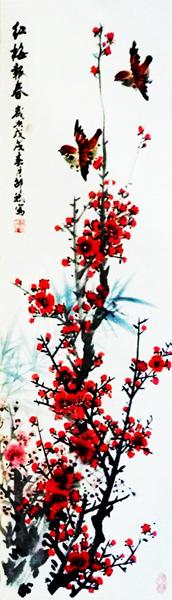 红梅报春 红梅、竹子、家雀 四尺条幅