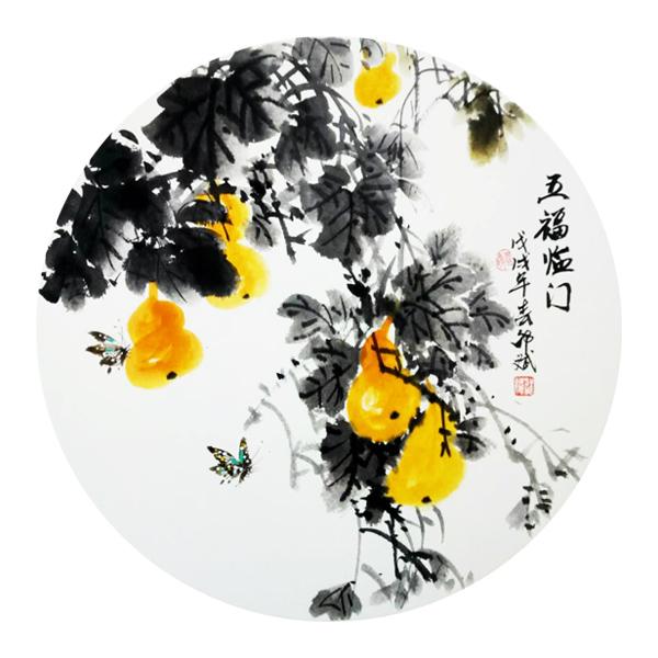 五福临门 福禄、葫芦、蝴蝶 圆形扇面