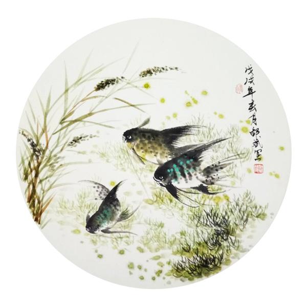 鱼趣 金鱼、水草 圆形扇面