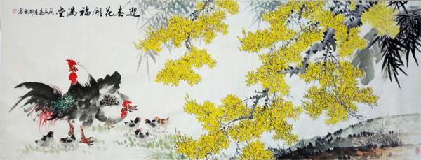 迎春花开福满堂 迎春花、金鸡 戊戌春月