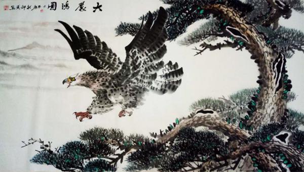 大展宏图 横幅 丁酉年中秋