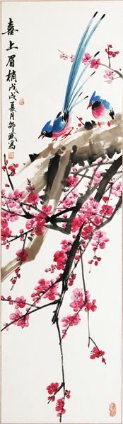 喜上眉梢 花鸟画 梅花、喜鹊 四尺条幅