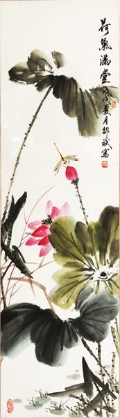 荷气满堂 花鸟画 荷花、蜻蜓 四尺条幅