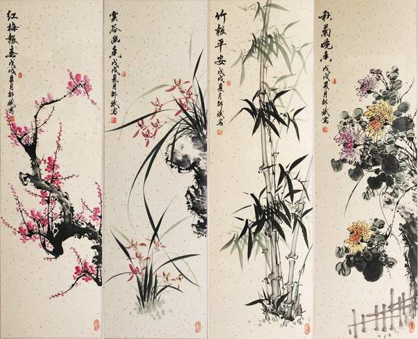 梅兰竹菊 花鸟四条屏 洒金宣纸 红梅报春、竹报平安