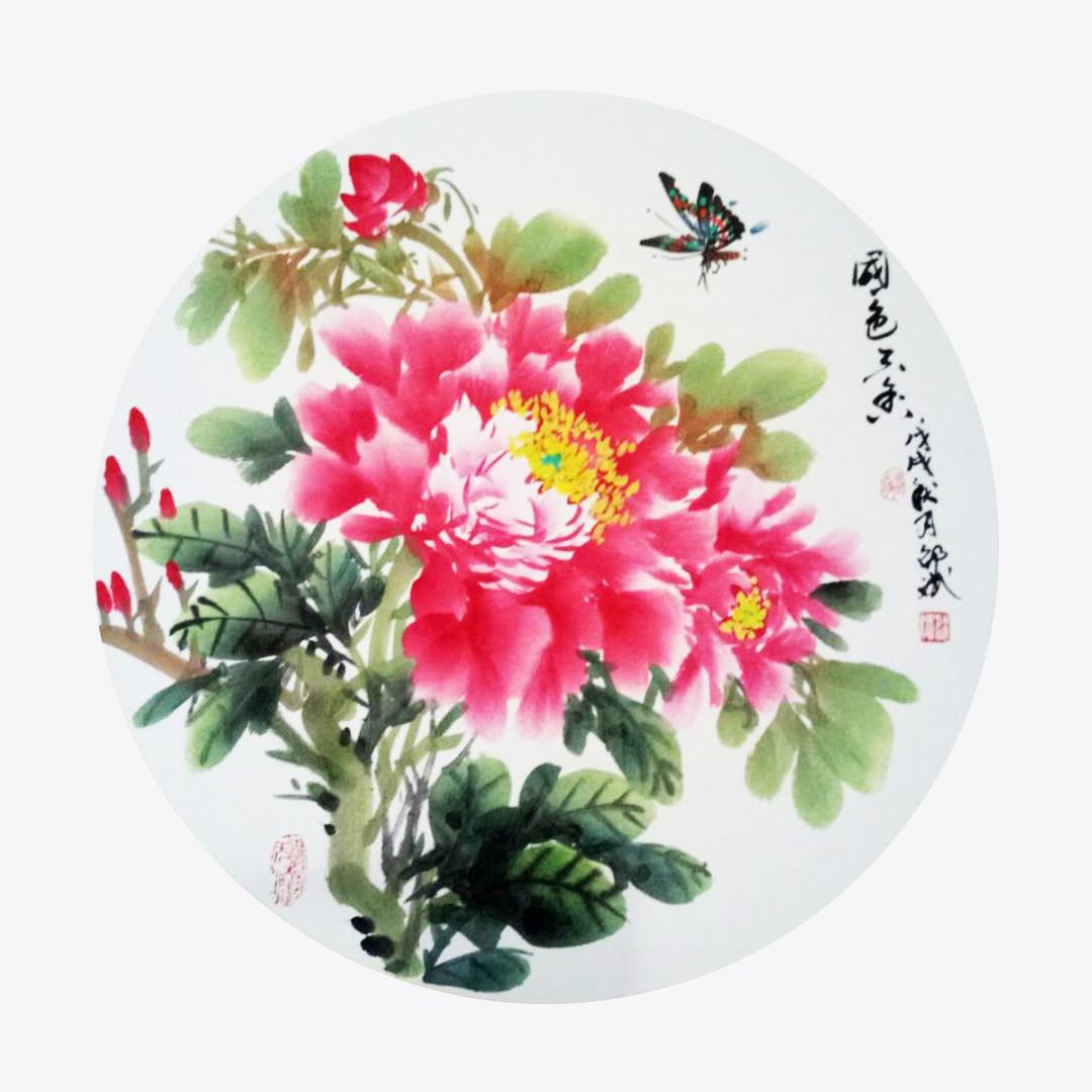 牡丹国画花鸟画 国色天香 圆形扇面 戊戌秋月