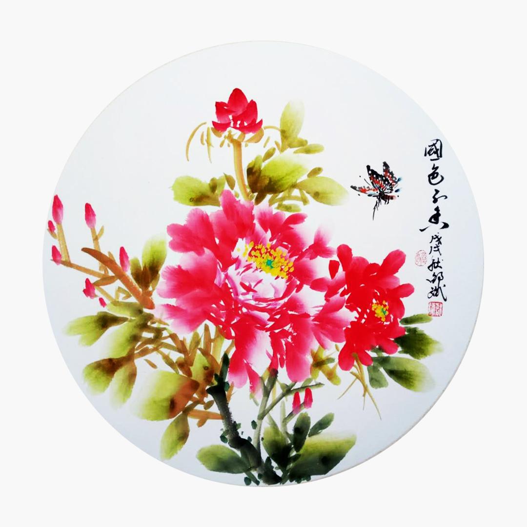 牡丹国画花鸟画 国色天香 圆形扇面 戊戌秋