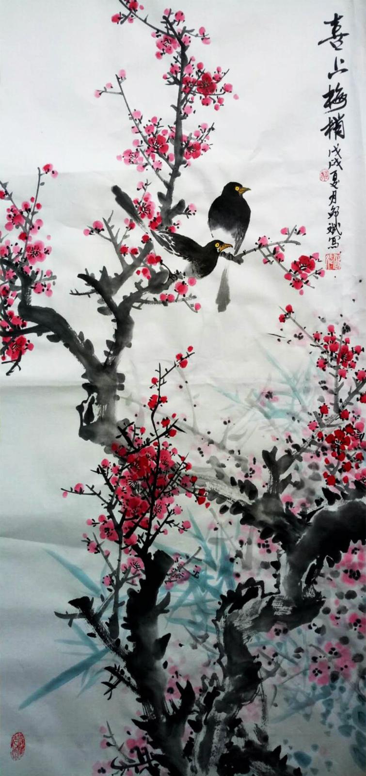 国画花鸟画 喜上眉梢 条幅 戊戌夏月
