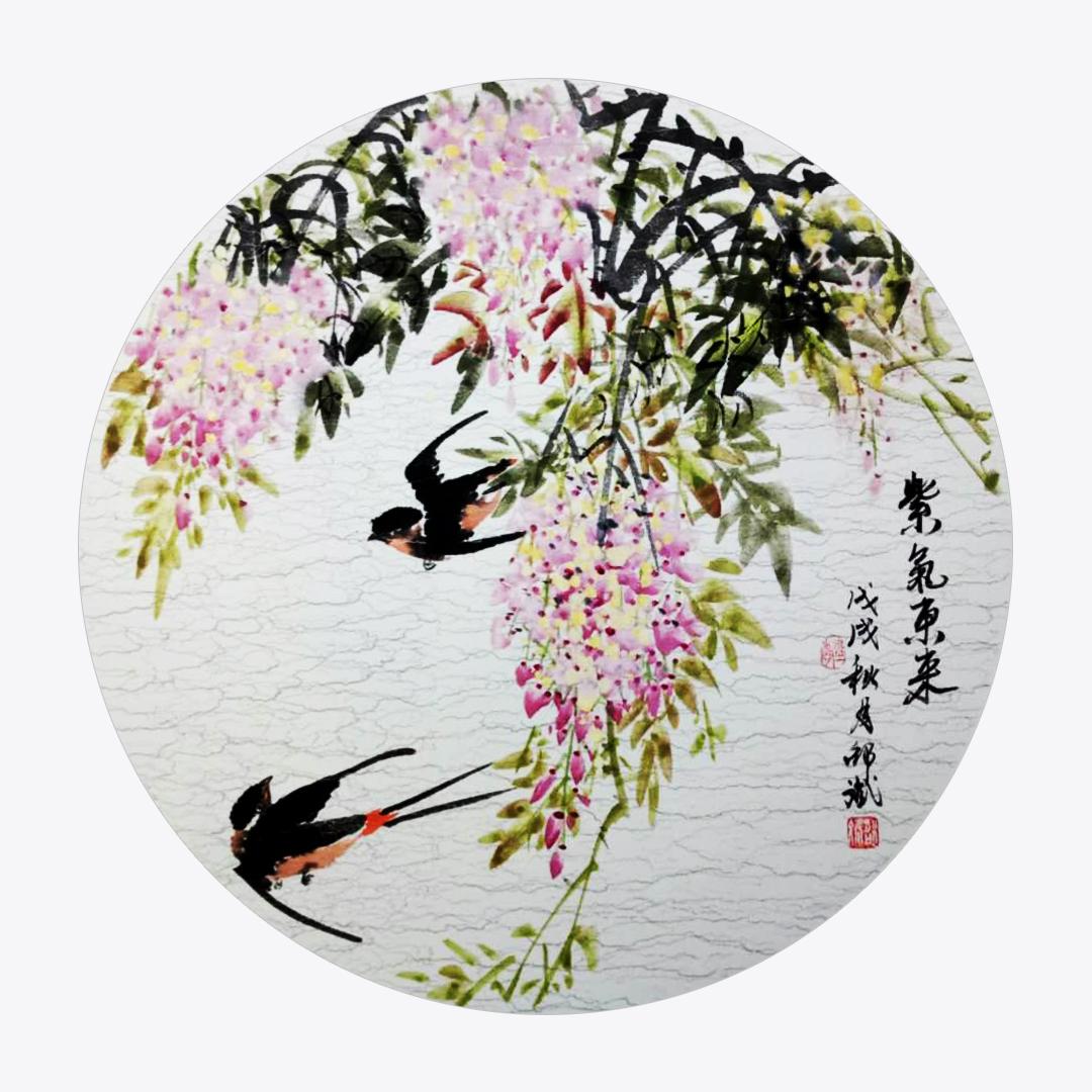 紫气东来 花鸟画 紫藤花、燕子 圆形扇面 戊戌秋月