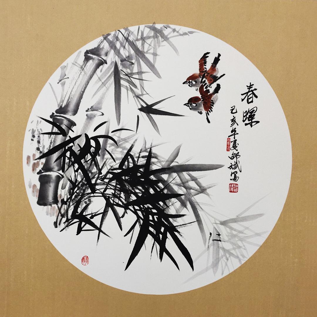 春晖花鸟画 家雀、竹子国画 圆形扇面 己亥年夏月