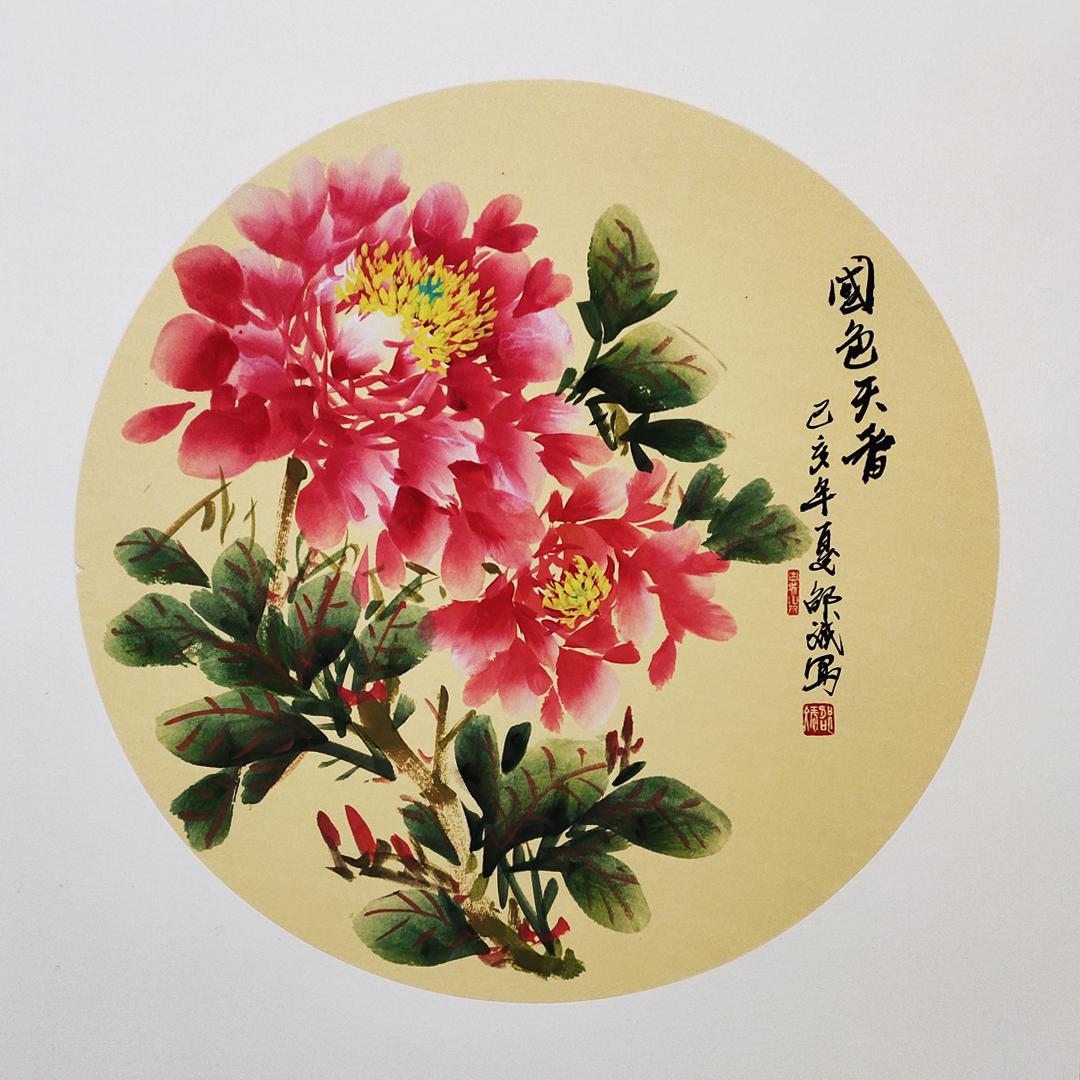 国色天香国画 牡丹花鸟画 圆形扇面 己亥年夏