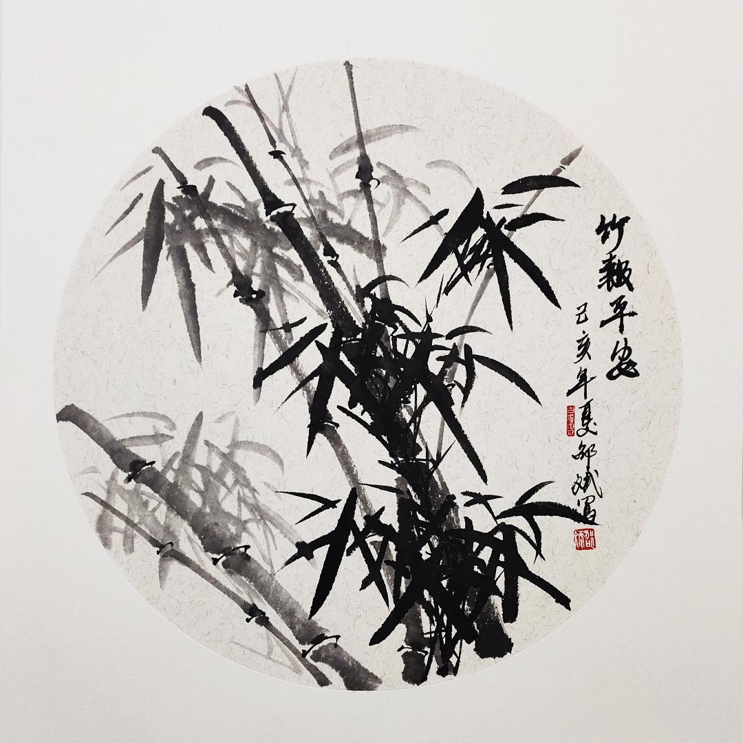 竹报平安国画花鸟画 竹子国画 圆形扇面 己亥年夏