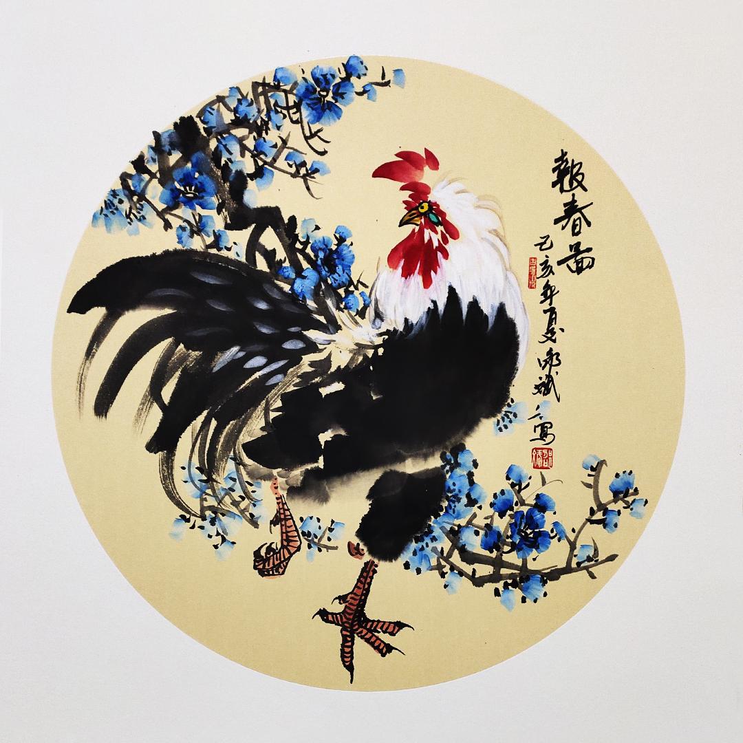 报春图、金鸡报春国画 公鸡、蓝梅花鸟画 圆形扇面 己亥年夏