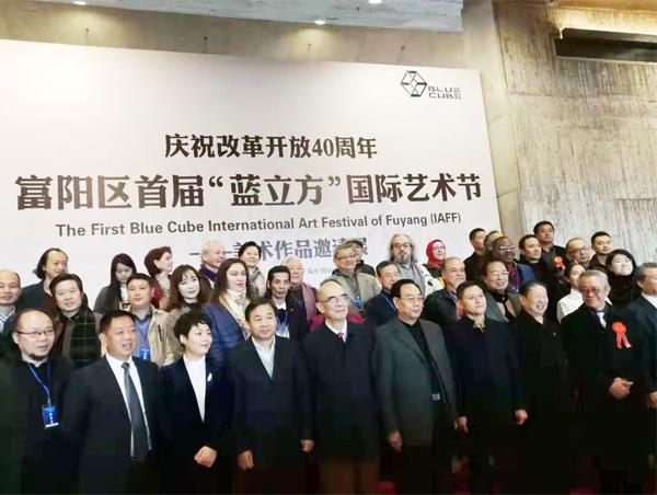 """国画名家邵斌受邀出席首届""""蓝立方""""国际艺术节活动"""
