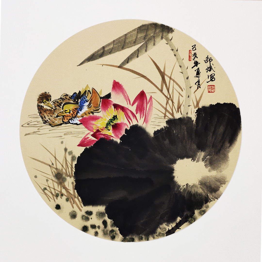 和气满堂国画 荷花、鸳鸯戏水花鸟画 圆形扇面 己亥年夏月