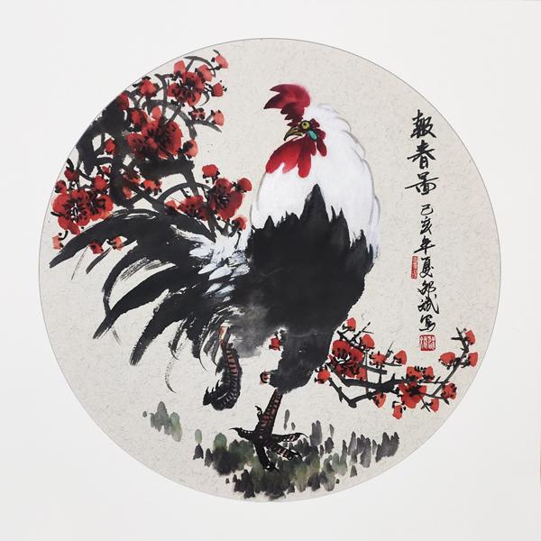 报春图、金鸡报春花鸟画 公鸡、红梅国画 圆形扇面 己亥年夏