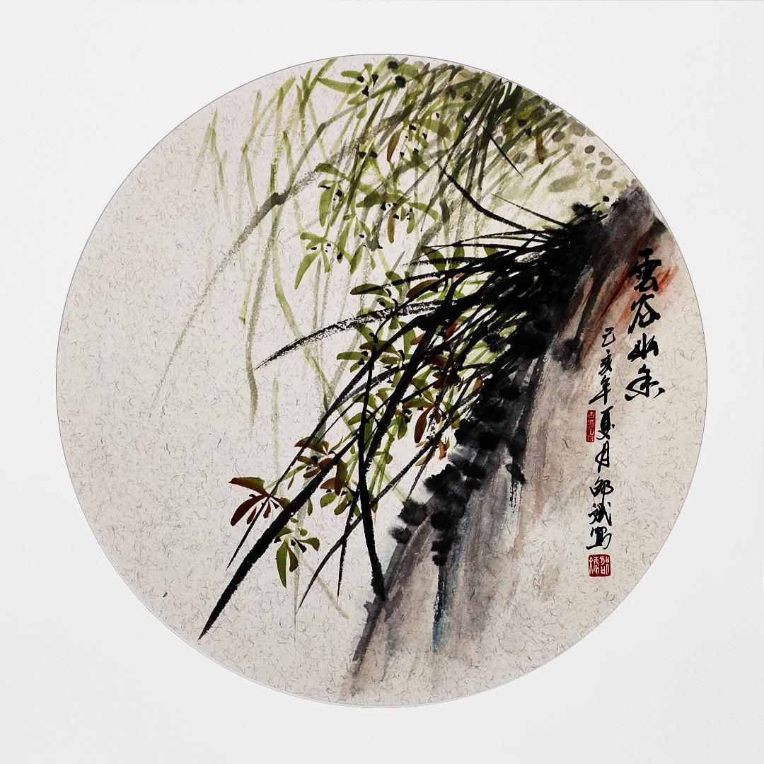 云谷幽兰国画 兰花 花鸟画 圆形扇面 己亥年夏月
